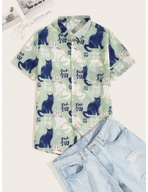 Men Button Front Letter And Cat Print Shirt