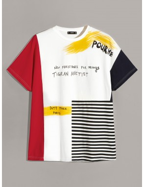 Men Cut-and-sew Letter & Striped T-shirt
