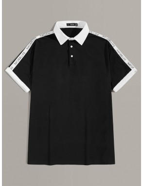 Men Contrast Collar Letter Tape Detail Polo Shirt