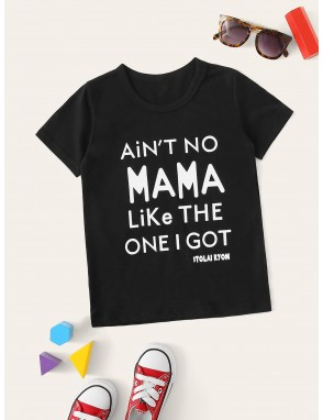 Toddler Boys Slogan Graphic Tee
